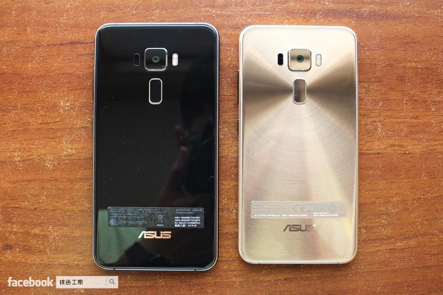 ASUS ZenFone 3 開箱評測