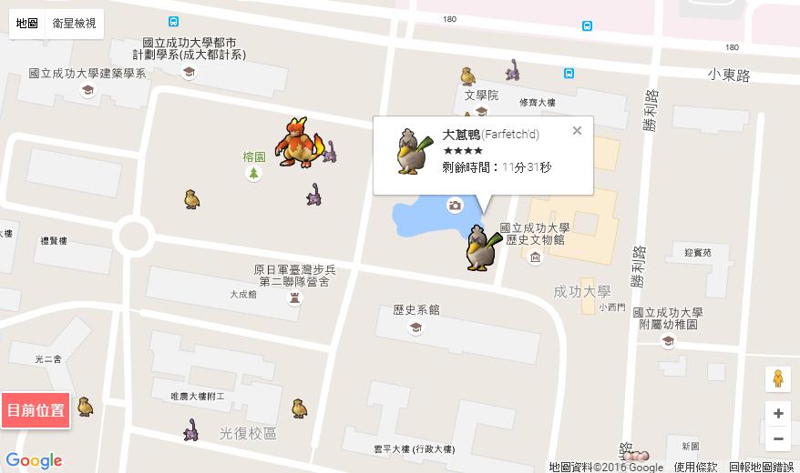 大家找寶貝,Pokemon GO雷達地圖 ,pkget.com