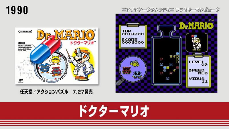 任天堂迷你紅白機 Nintendo Classic Mini Family Computer