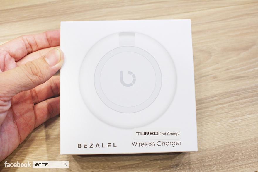 BEZALEL Futura Turbo 超薄無線快充板
