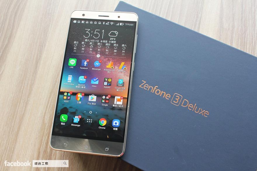 ZenFone 3 Deluxe 開箱評測