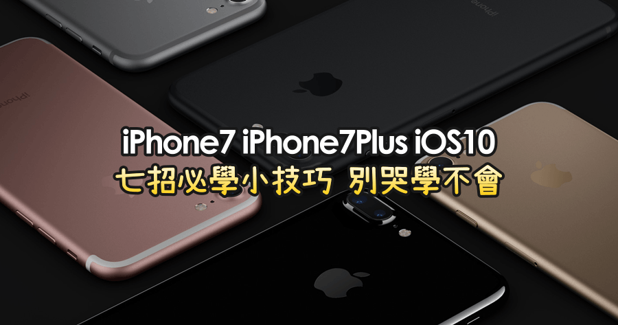 iphone螢幕不能滑