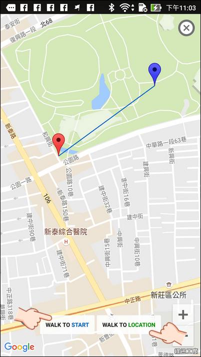 GPS JoyStick 寶可夢虛擬搖桿