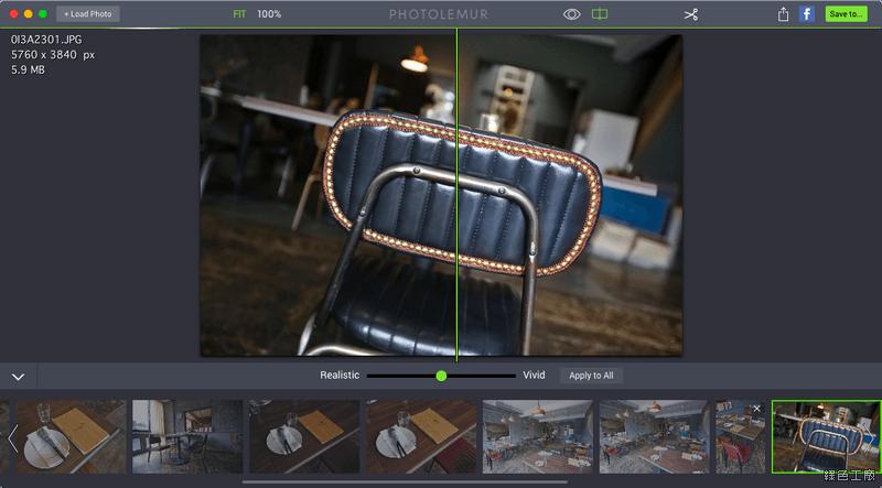 Photolemur 圖片智能最佳化、一鍵修圖