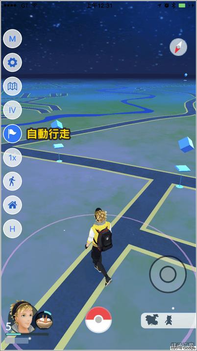 Pokemon GO Hack,iOS 免越獄虛擬搖桿