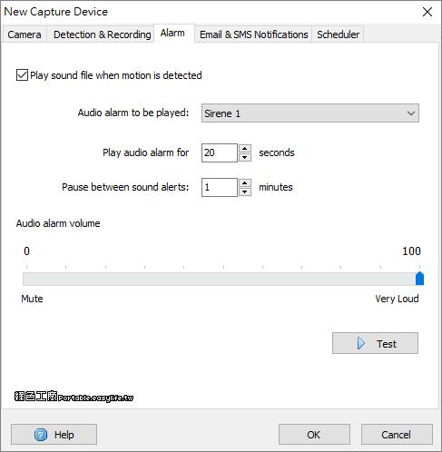 Security Eye 2.0 免費網路攝影機監視系統