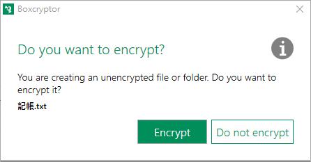 BoxCryptor 雲端檔案加密