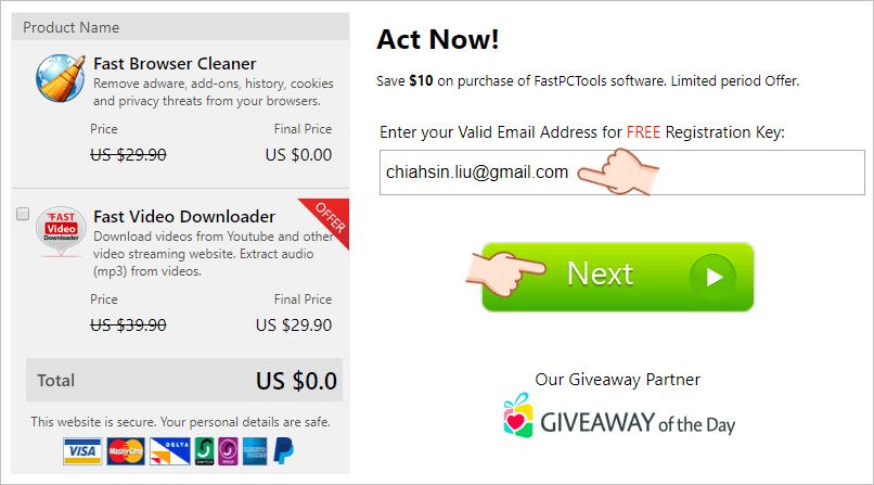 Fast Browser Cleaner 瀏覽器清理工具