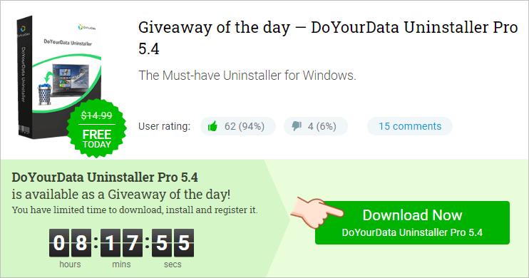 DoYourData Uninstaller 免安裝, License