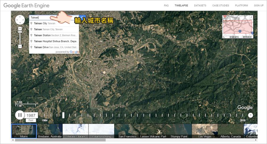 Google Earth Engine 從太空看地球縮時攝影