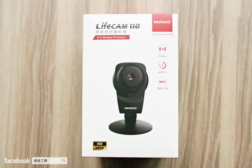papago lifecam 110