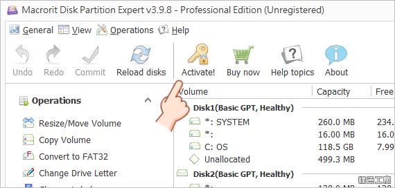 Macrorit Disk Partition Expert Pro 序號 License