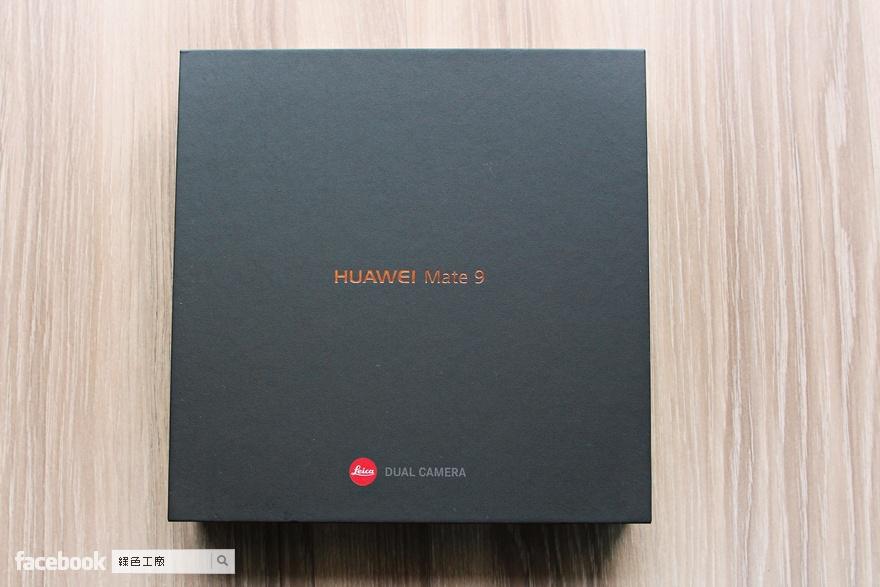 HUAWEI Mate 9 開箱評測