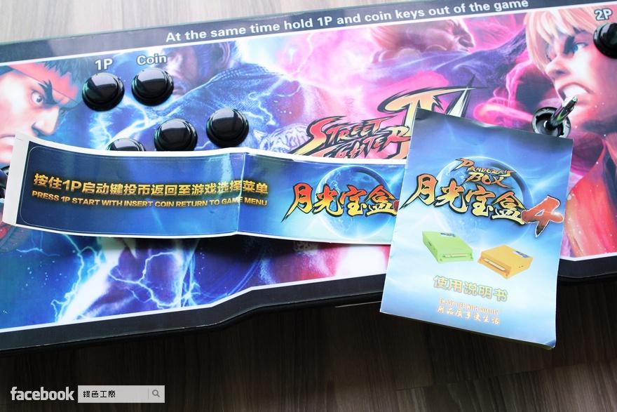 月光寶盒4街機遊戲,Pandora's Box 4