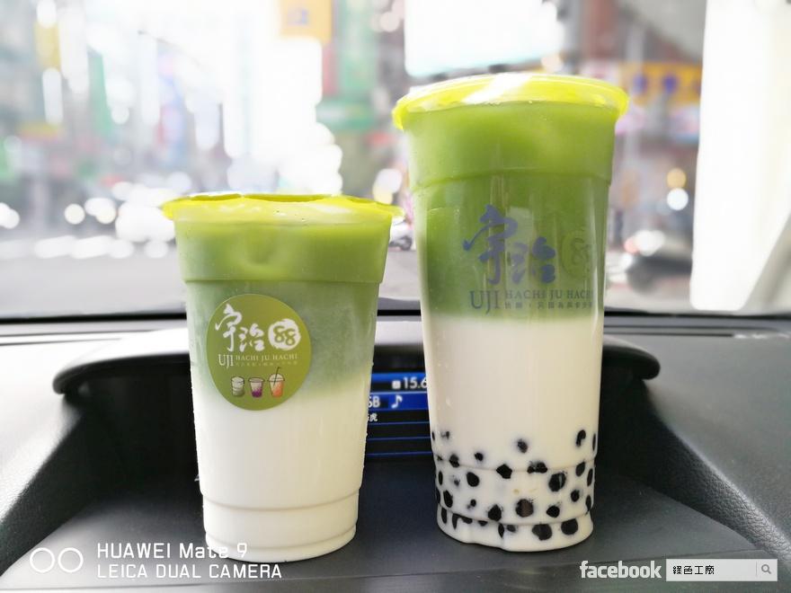 宇治88 抹茶飲料店