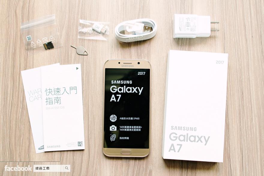 Samsung Galaxy A7 IP68 防水防塵 F1.9大光圈自拍鏡頭