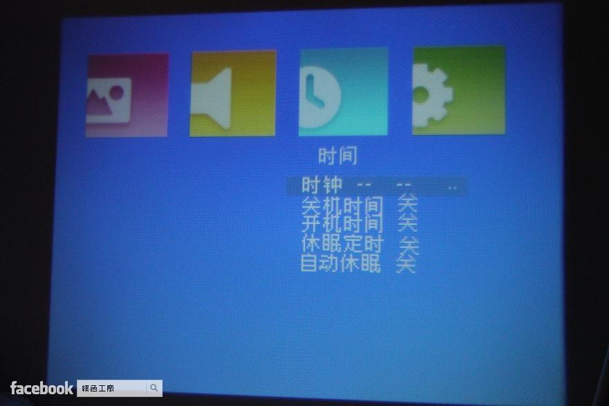 雷!行走天下 TW-358 超微型大螢幕投影機
