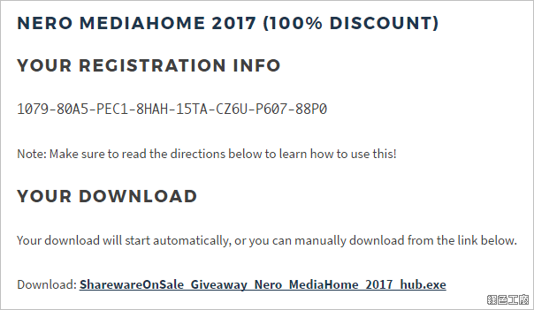 Nero MediaHome 2017 可用於您的所有媒體的一個解決方案
