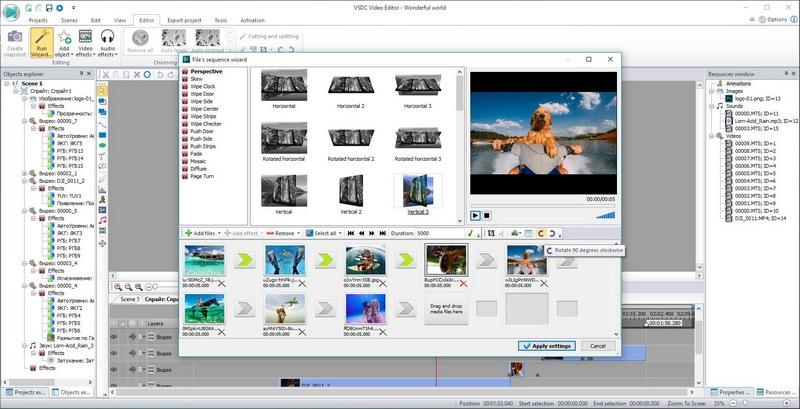 VSDC Video Editor PRO 序號 License code 影片剪輯