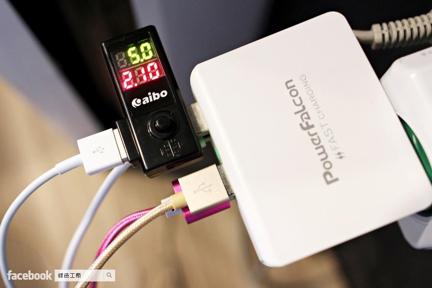 小米 4 Port USB 充電器