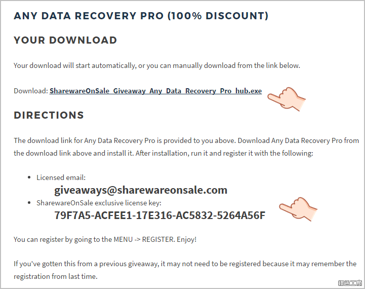 Tenorshare Any Data Recovery Pro License