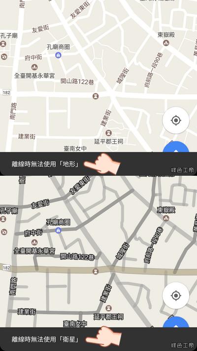 Google Map 台灣區離線地圖下載