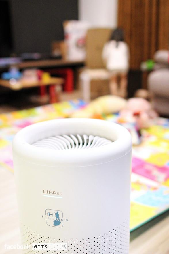 LIFAair LA352 空氣清淨機 開箱
