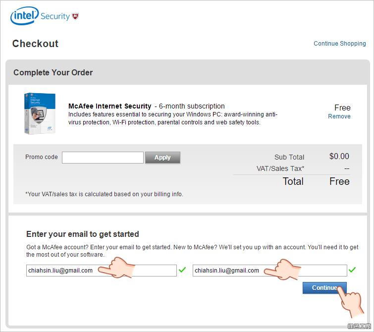 McAfee Internet Security 2016 免費授權
