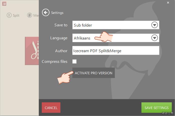 Icecream PDF Split & Merge PRO License
