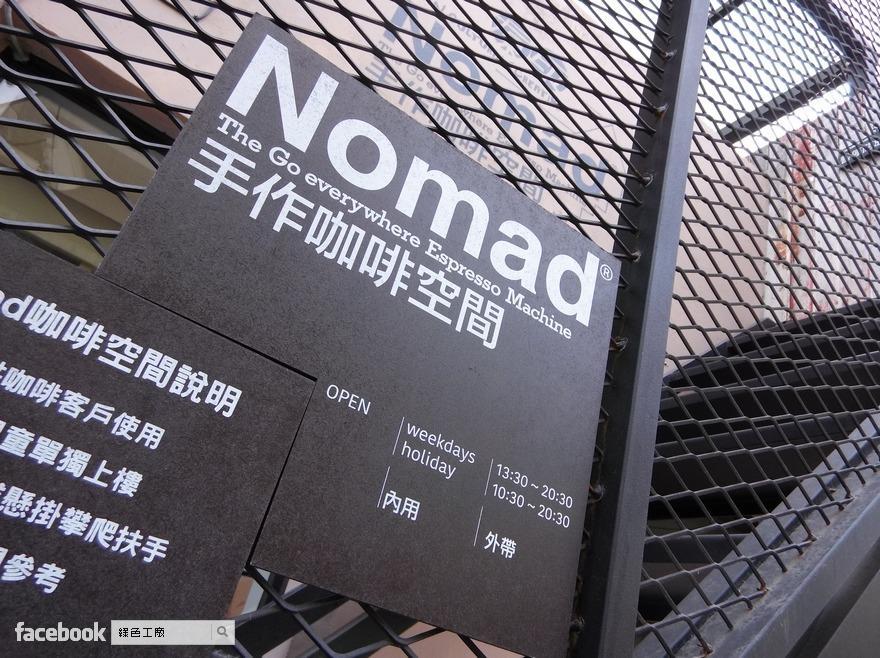 Moto Z 開箱評測