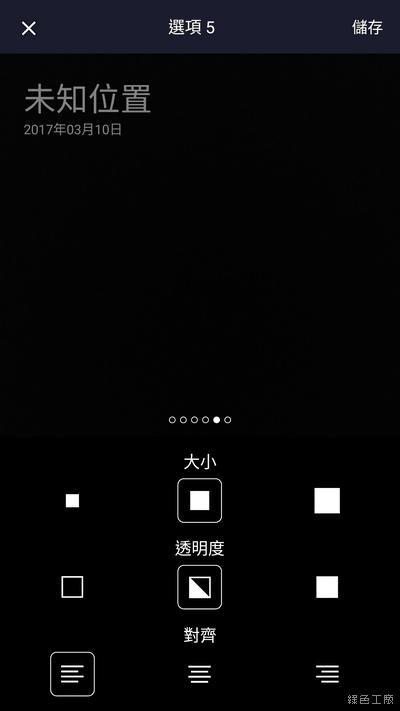 NOKIA 6 開箱評測