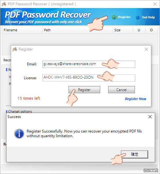Wonderfulshare PDF Password Recover, PDF 密碼破解解密