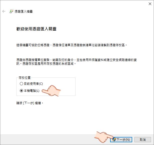 Synology RT2600ac 開箱評測 Synology VPN Plus