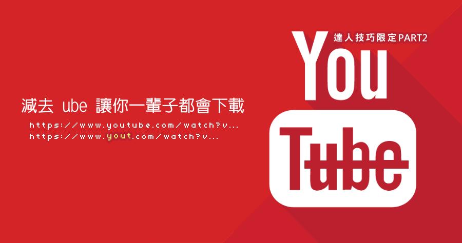 youtubeto
