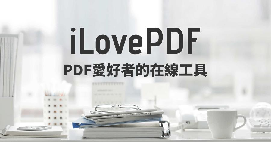 iphone pdf分割