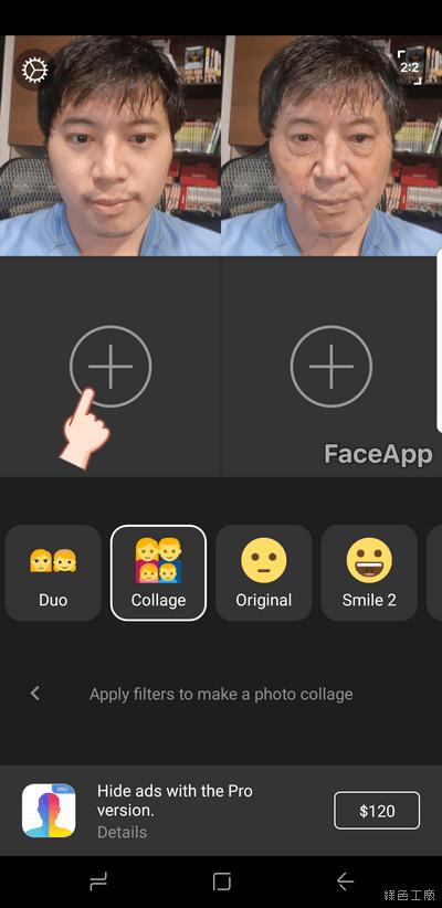 FaceApp 變老相片APP