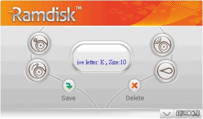 GiliSoft RAMDisk 限時免費
