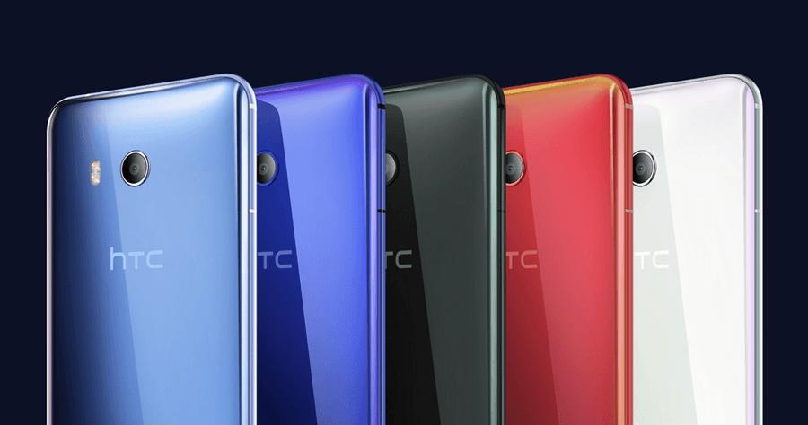 HTC U11 售價、規格、動手玩