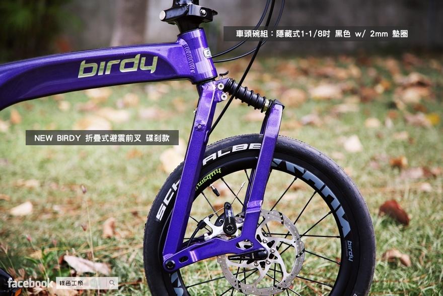 NEW BIRDY R