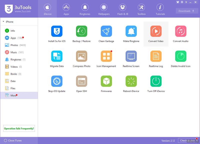 3uTools iOS 管理工具