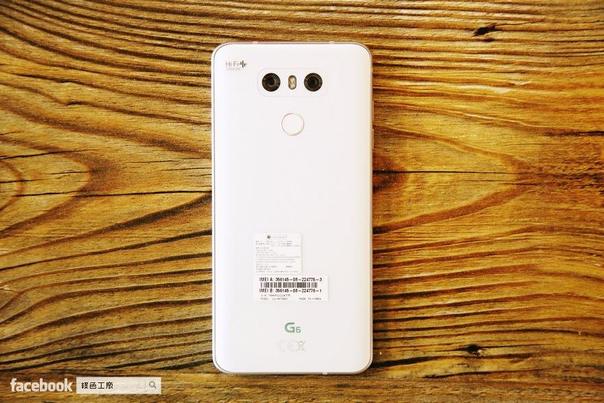 LG G6 相機超廣角開箱評測