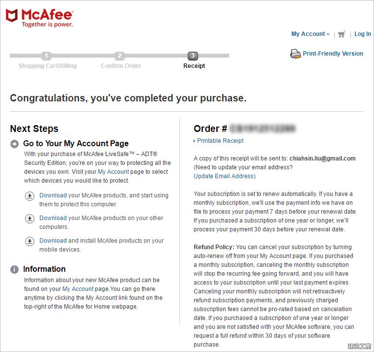 McAfee LiveSafe 限時免費