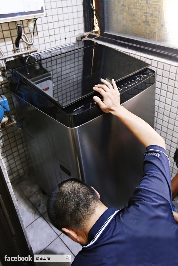 TOSHIBA AW-DMG16WAG 神奇鍍膜.勁流双飛輪洗衣機
