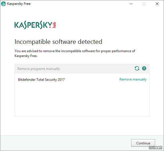 卡巴斯基防毒免費版 Kaspersky Free