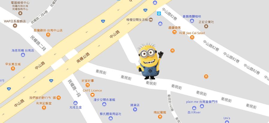 台南超大巨無霸扭蛋機 大扭蛋機貨櫃市集