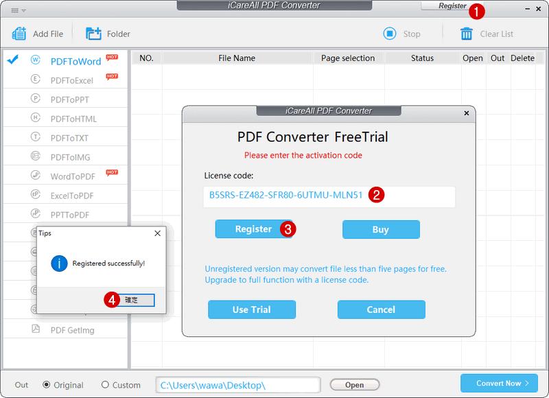 iCareAll PDF Converter 轉 WORD,EXCEL,PPT,TXT