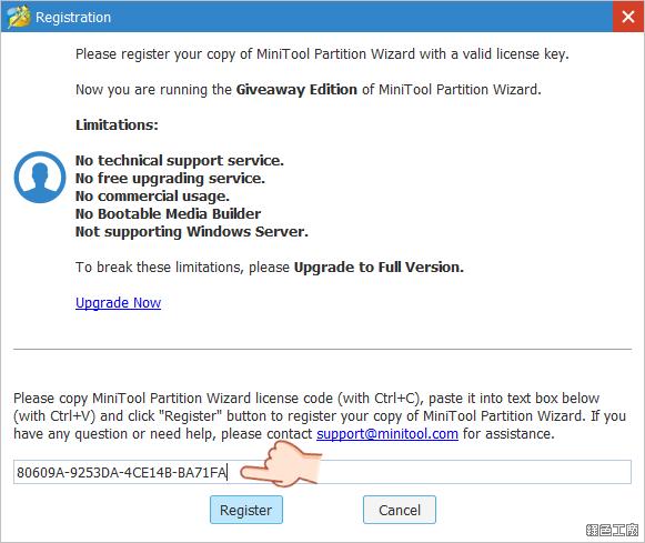 MiniTool Partition Wizard Pro 限時免費 License