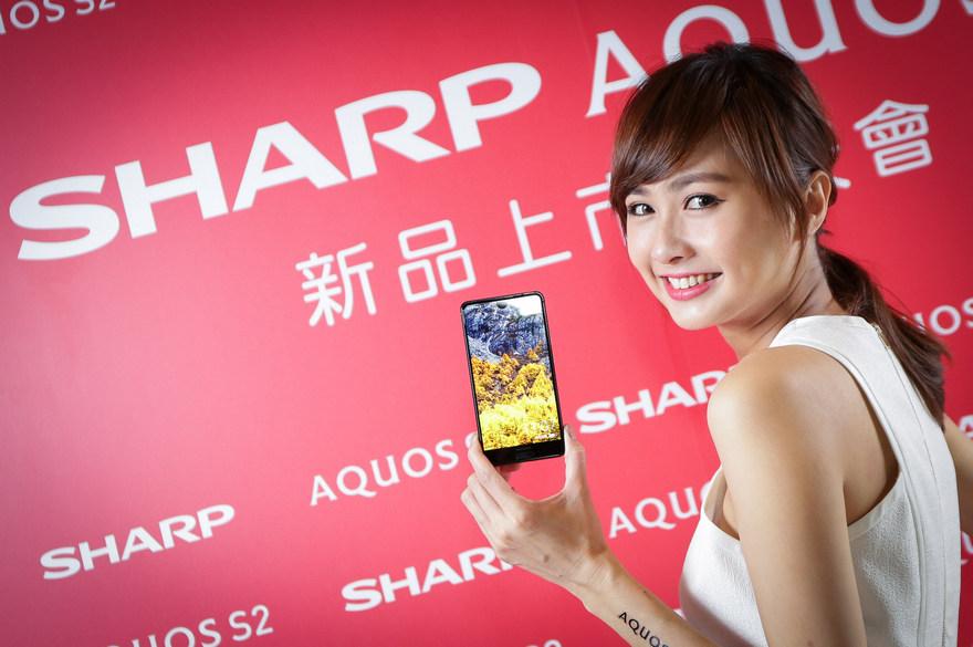 SHARP AQUOS S2 全螢幕手機