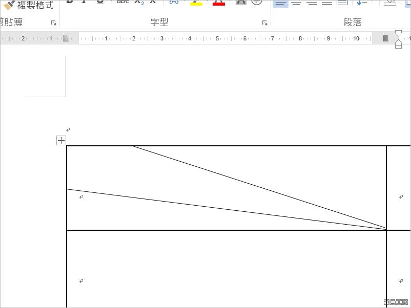 Word 表格加入多條斜線