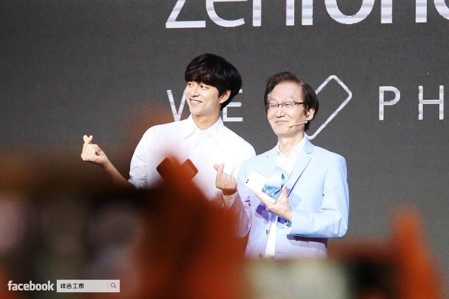 ZenFone 4 孔劉 發表會